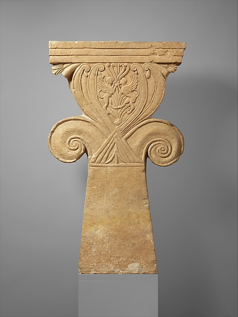 "Limestone funerary stele (shaft) with a ""Cypriot capital"""