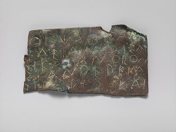 Bronze fragment of an inscription