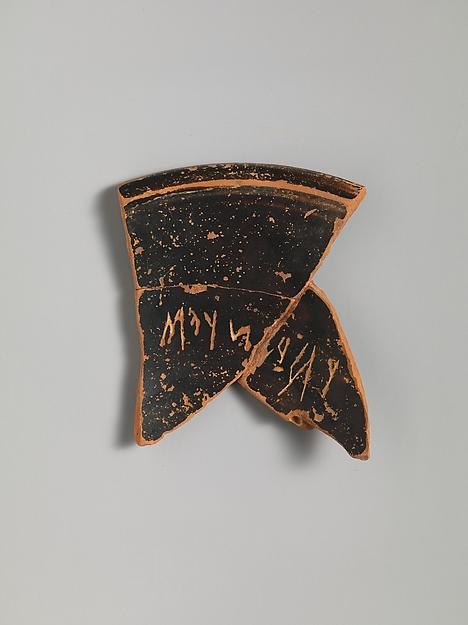 Terracotta bowl fragments with graffito inscription