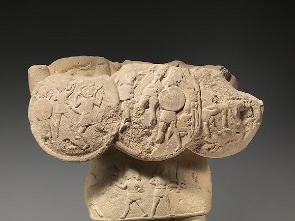 Limestone Geryon