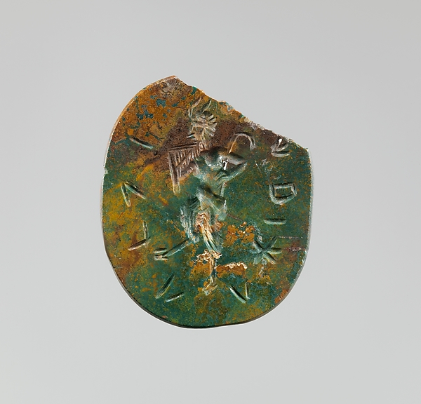 Jasper intaglio: Horned Pan