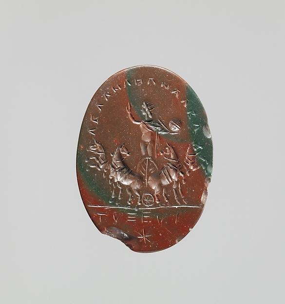 Jasper intaglio: Sol in a quadriga (four-horse chariot)