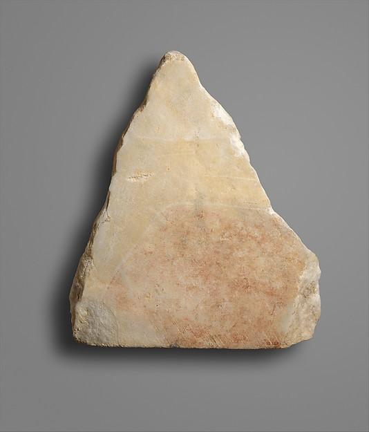 Fragmentary marble grave stele