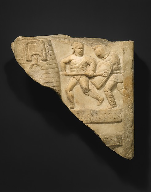 Marble relief fragment with gladiators