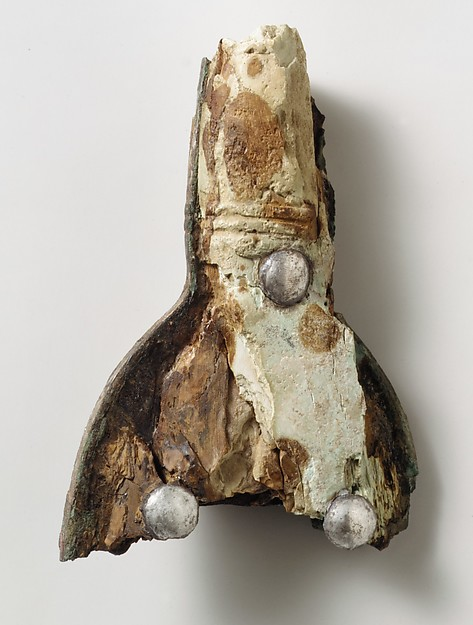 Fragment of an iron sword