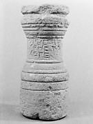 Cippus of Demetriane