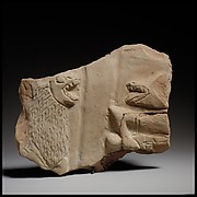 Fragment of a large terracotta statue of a man