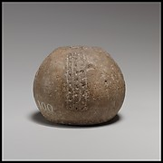 Terracotta conical-hemispherical spindle-whorl with flat base