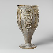 Glass beaker with snake-thread decoration
