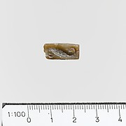 Steatite rectangular prism