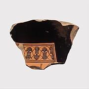 Fragment of a terracotta amphora (jar)