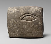 Stone votive relief of an eye