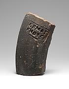 Terracotta mortarium fragment