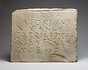 Marble funerary inscription