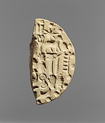 Terracotta mold fragment