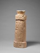Limestone funerary cippus