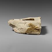 Limestone lamp in the shape of a bull's head