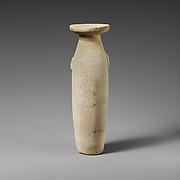 Limestone alabastron (perfume vase)