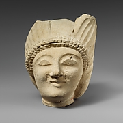 Limestone head of the god Hermes (?)