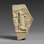 Fragment of a limestone votive relief
