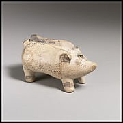 Terracotta vase in the form of a pig
