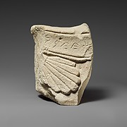 Grave relief fragment, votive