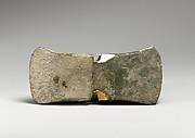 Fragmentary bronze double axe