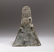 Bronze nose piece from a horse's trappings