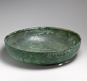 Bronze shallow bowl