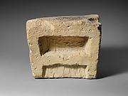 Limestone footstool (?)