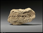 Fragment of a limestone votive vase