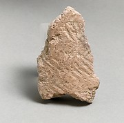 Terracotta fragment of a pithos (?) with impressed zigzag pattern