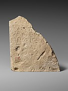 Slab-inscribed