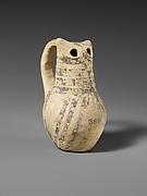 Terracotta rattle (?)
