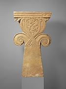 Limestone funerary stele (shaft) with a