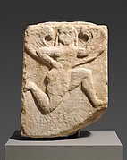 Part of the marble stele (grave marker) of Kalliades