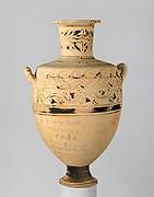 Terracotta Hadra hydria (water jar)