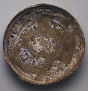 Fragmentary silver bowl
