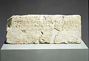 Front of a limestone block from the stepped base of a funerary monument