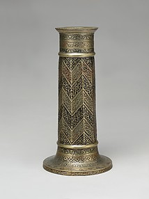 Engraved Lamp Stand with Chevron Pattern