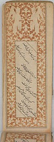 Anthology of Persian Poetry in Oblong Format (Safina)