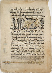 Folios from a Qur'an Manuscript in Floriated