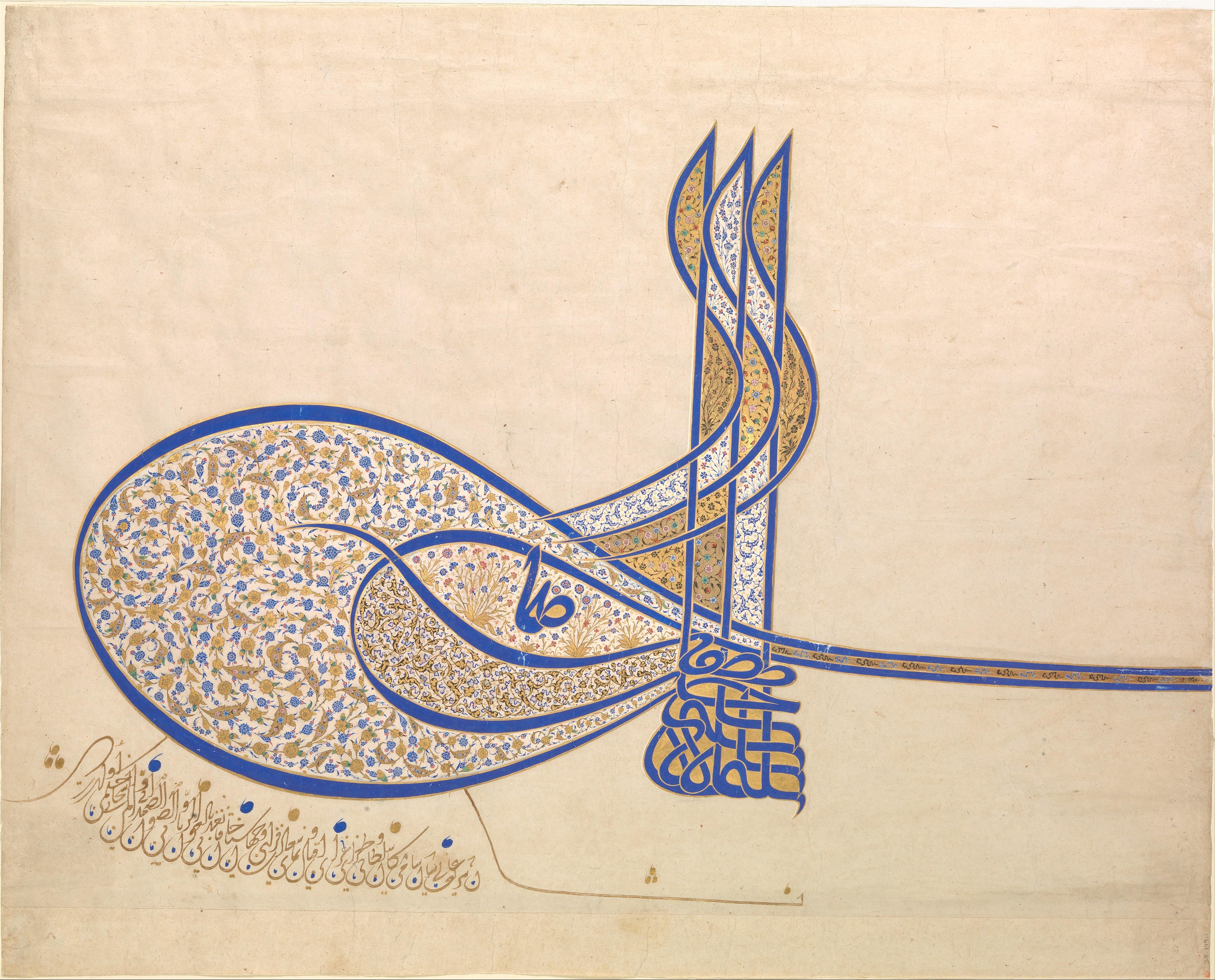 Suleiman the Magnificent lesson