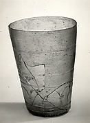 Fragment of a Beaker