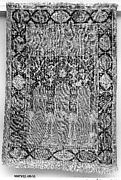 Prayer Rug with Coupled Columns