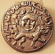 Dirham of Ghiyath al-Din Kai Khusrau II (r. 1239–46)