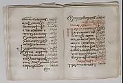 Coptic Manuscript