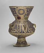 Mosque Lamp of Sultan Barquq