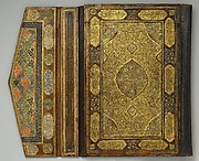 Qur&#39;an Bookbinding Inset with Turquoise