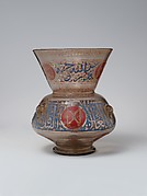 Mosque Lamp for the Mausoleum of Amir Aydakin al-&#39;Ala&#39;i al-Bunduqdar